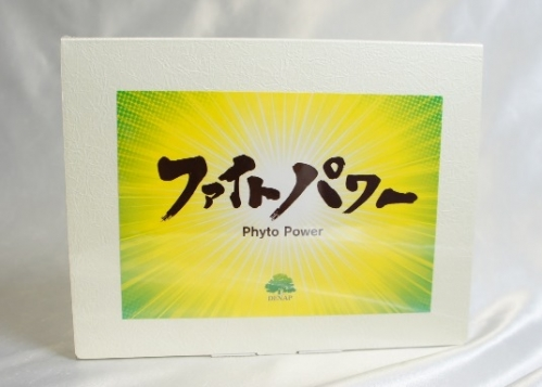 phyto power...